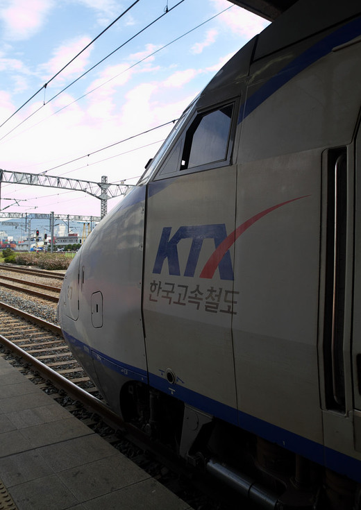 Ktx121013_0941b