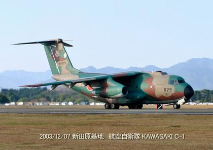 Kawasaki_c1b